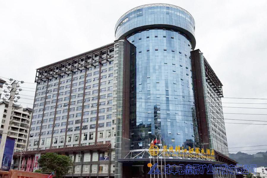 贵州荔波樟江部落大酒店